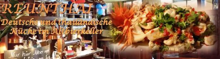 Deutsche Küche Leipzig | Zum Fass Deutsche Und Thailandische Kuche Im Altbierkeller Reunthai